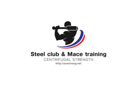 SteelClub_MaceTrainingFinal
